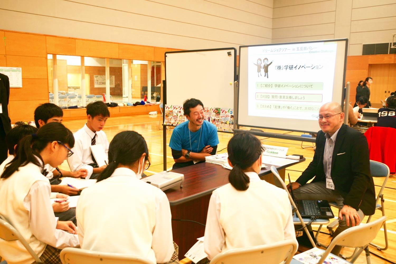 「働く」ってどういうこと? 東京・五反田のベンチャー企業が中学生向けに合同企業説明会を開いたワケ