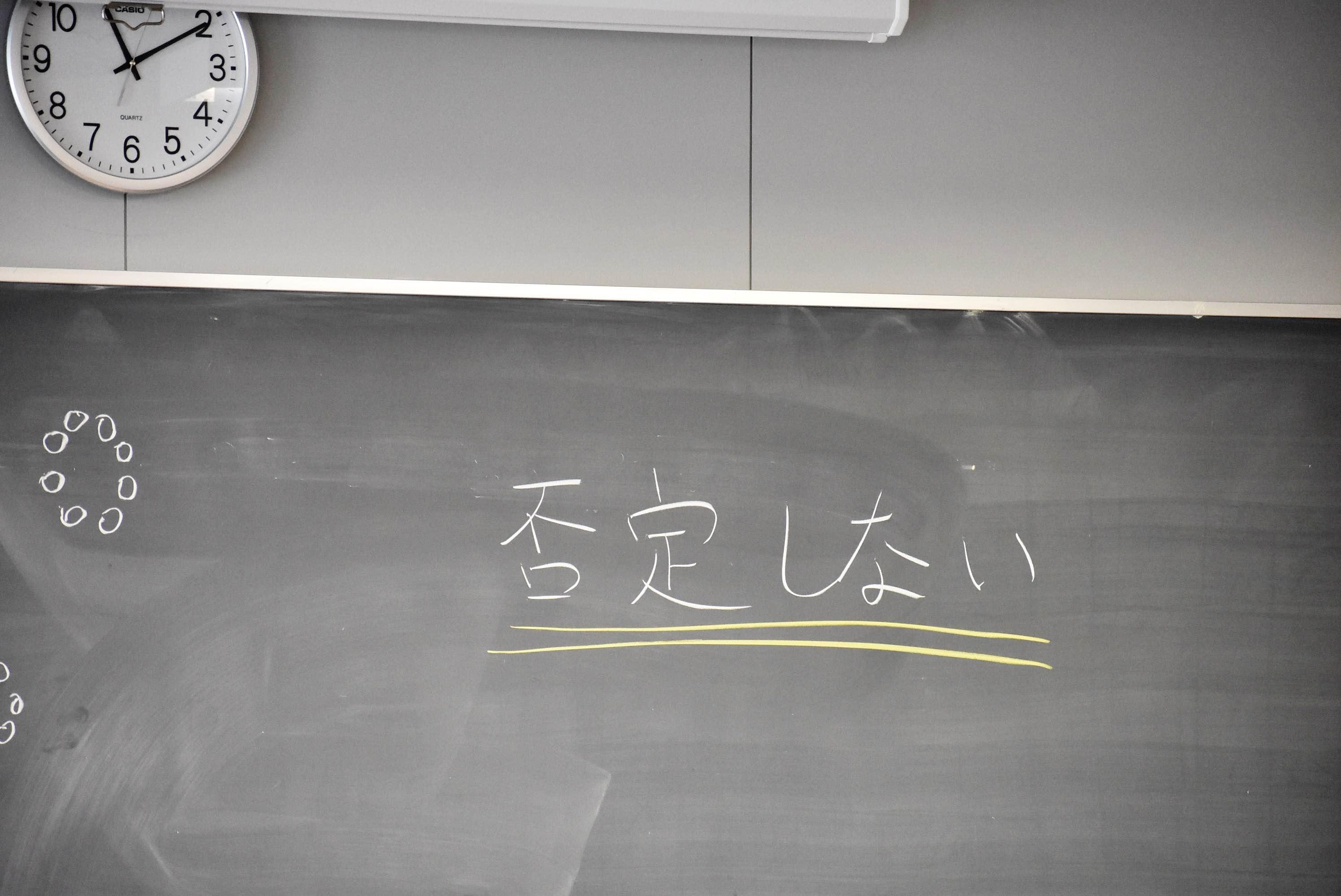 学校で授業をするのは教師だけじゃない――通信・定時制高校で授業を行う「D×P」とは