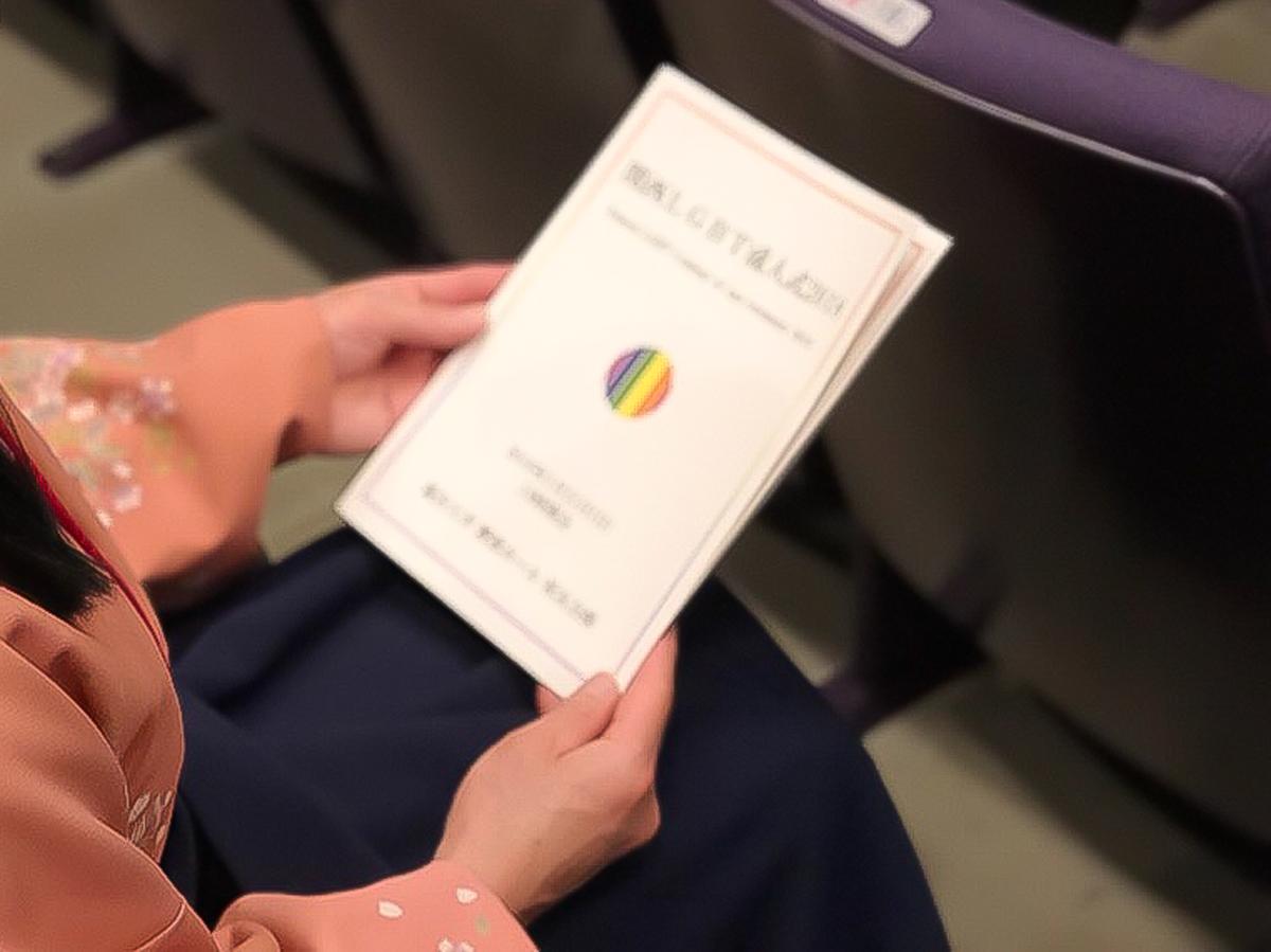 誰もが自分らしくカラフルに生きていく――関西LGBT成人式2018イベントレポート