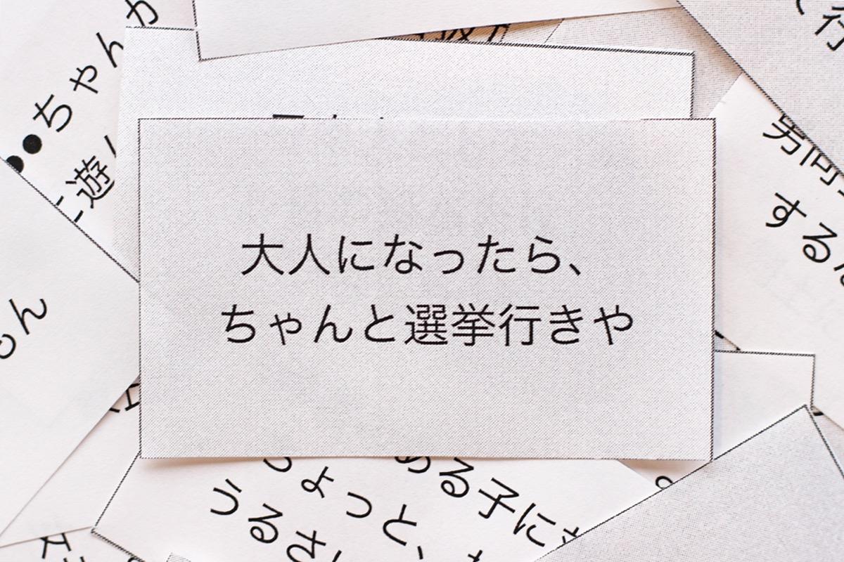 武田緑さん_4s