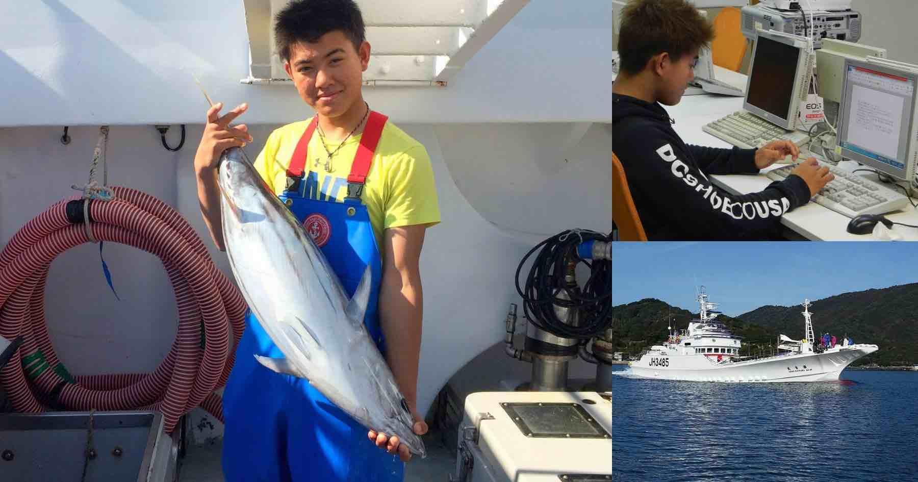遠洋漁船に乗船しながら、高校卒業を目指せる? 代々木高校の「伊勢志摩漁師コース」で学んだ3年間で得たもの